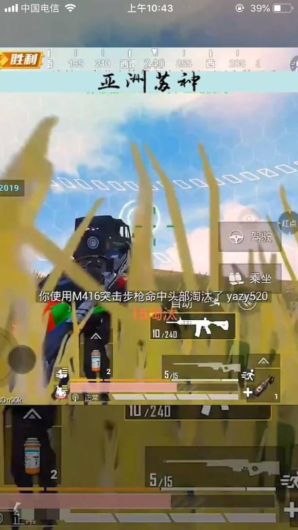 http://i1.go2yd.com/image.php?url=0NCJKu5ydy