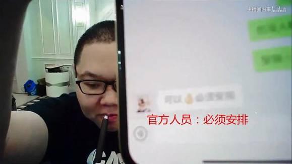 http://i1.go2yd.com/image.php?url=0NOyY3ZOF7