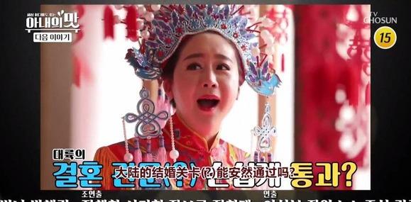 http://i1.go2yd.com/image.php?url=0NtrZtz20O