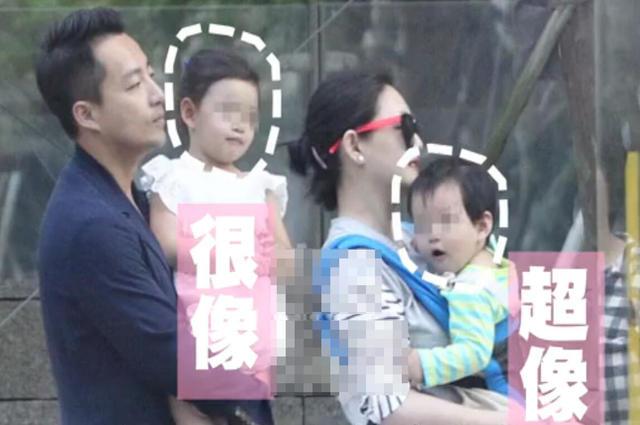 Wang Yue Toddler