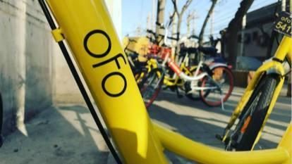 ofo與中信銀行合作背后:共享單車行業巨額押金迎來托管時代