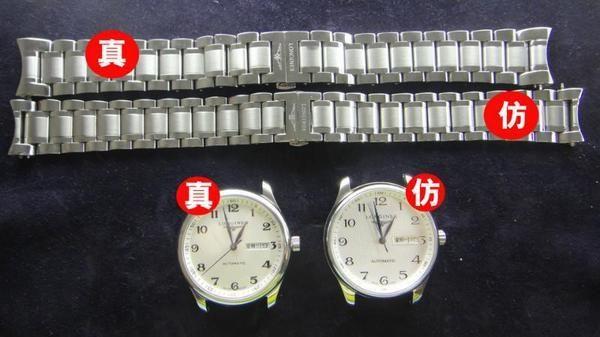 教你如何拆穿浪琴名匠手表的真假 - 37表业