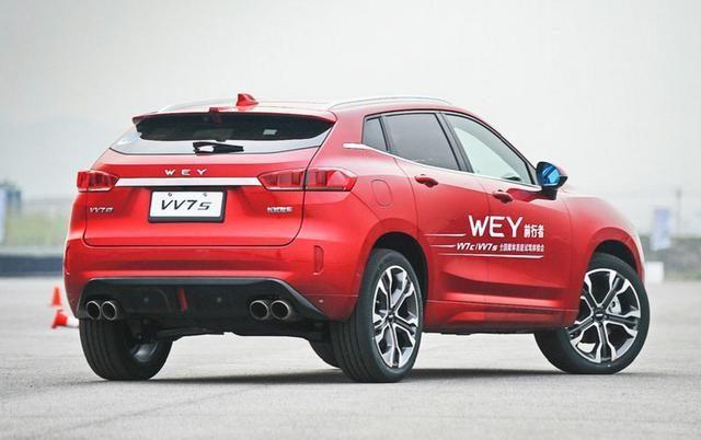 长城VV7报价图片怎么样17万起售豪华SUV买了不亏高清图片