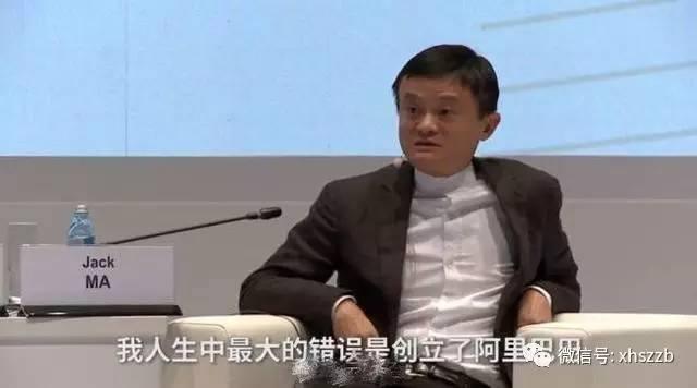 Stock prices change: replace Ma seating Regal Wang Jianlin