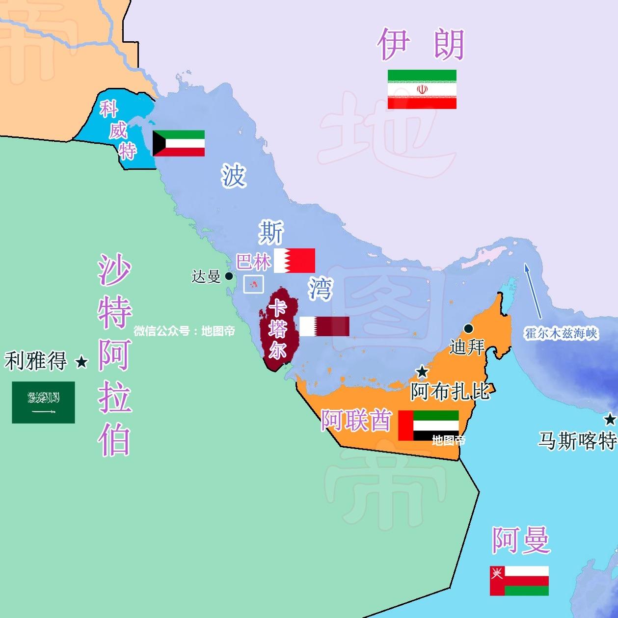 How Did Qatar Offend The Arabia World Where Is Qatar The Small - Where is bahrain