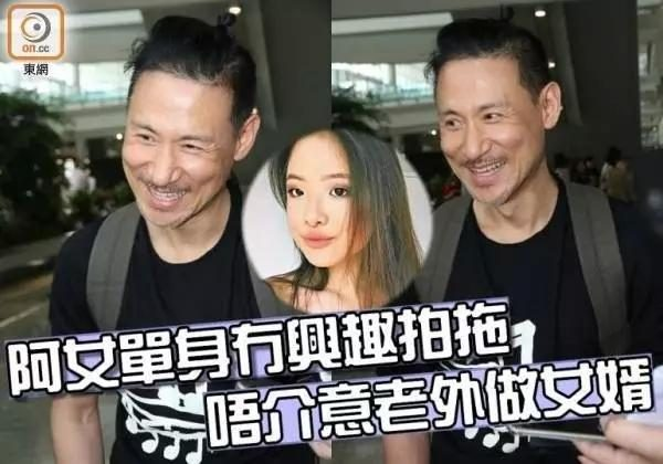 Jacky Cheung S 16 Year Old Daughter Loves A Married Man The Real Rich Never Spoiled