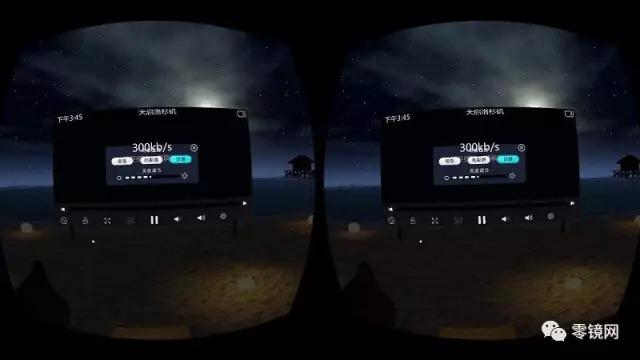 VR一体机市场打响价格战,不到2K的Pico小怪兽一马当先