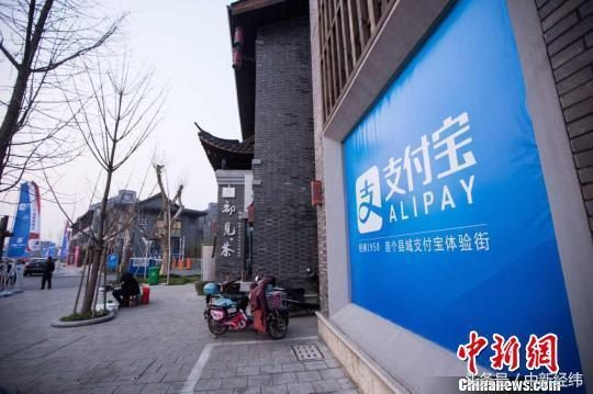 Alipay: WeChat apologized to admit small program plagiarism