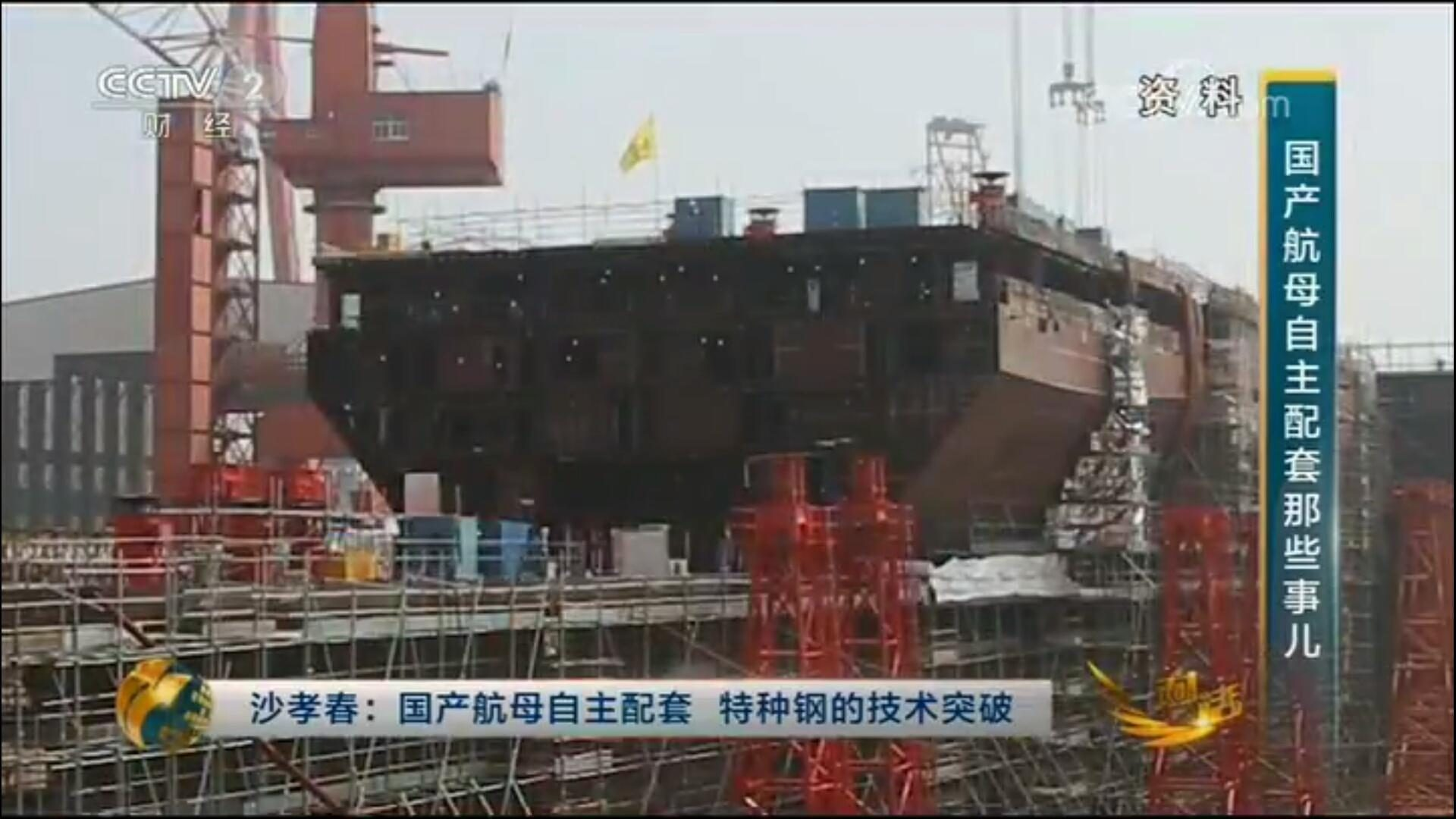 China On Aircraft Carrier Building Spree Starts Working Third Based American Models The Financial Express