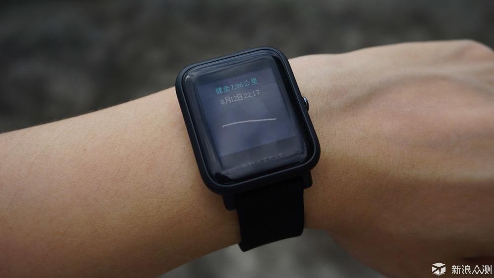 全天候显示,强光下更清晰——米动手表青春版