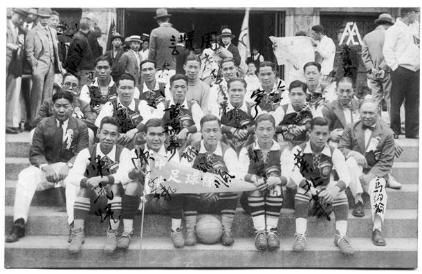 八十年前中国足球称霸亚洲,国足曾受到希特勒的热情接见