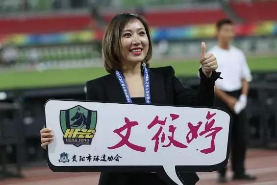 """这位贵州美女震惊了中国足球圈,她被誉为""""中超最美老板娘"""""""