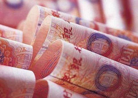 中国9月外汇储备31085.1亿美元 连续八个月增长