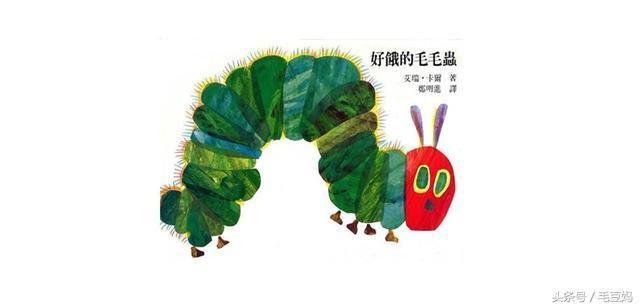 典藏早教10本犀(zui)利(bang)的幼儿绘本推荐