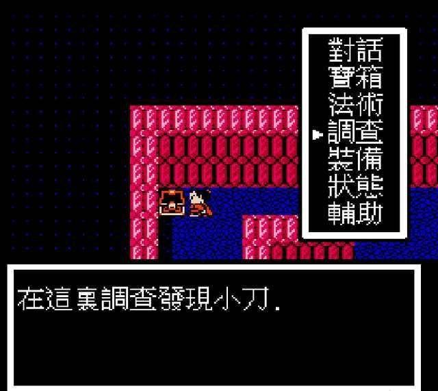 FC《?封神榜?伏魔三太子》經典RPG電玩游戲全流程攻略