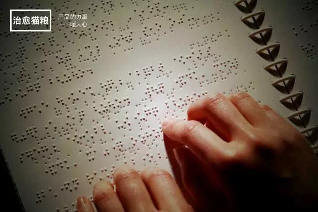 全球首款盲人智能手表面世,或能帮助视障人士打开智能时代大门