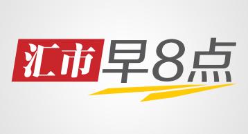 2017.10.26外匯黃金重要新聞一覽