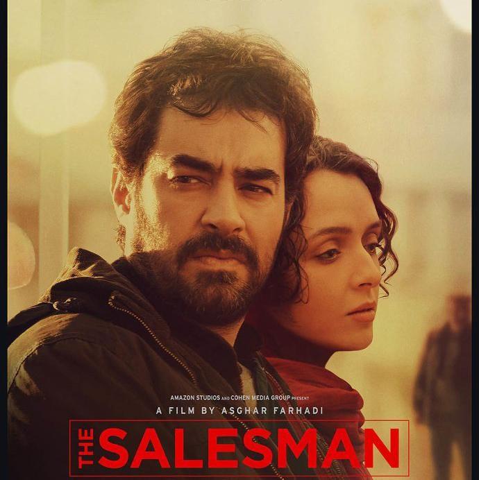 奥斯卡最佳外语片《推销员》——性侵与宽恕,值得细品