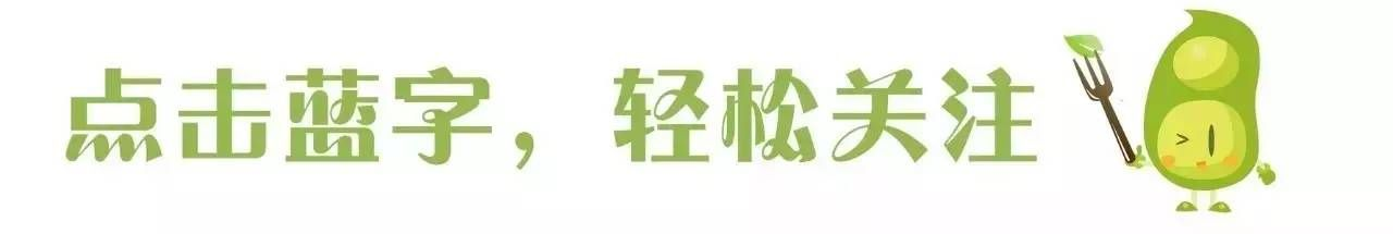 汗颜!一块蛋白棒卖出6亿美元天价,这个美国微商秒杀了全中国的微商!