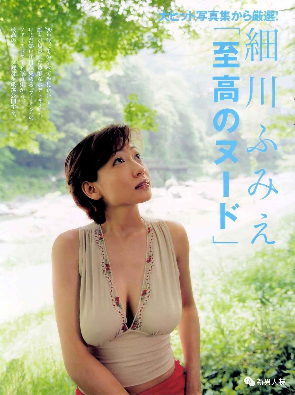 Takako Uehara recommendations