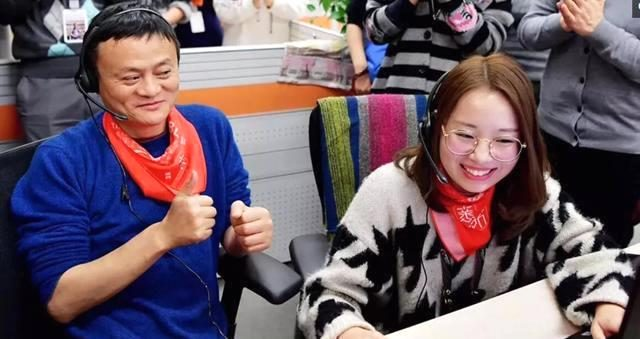 惠州网站建设:淘宝消费者维权接电话的居然是马云;美女客服都笑了!