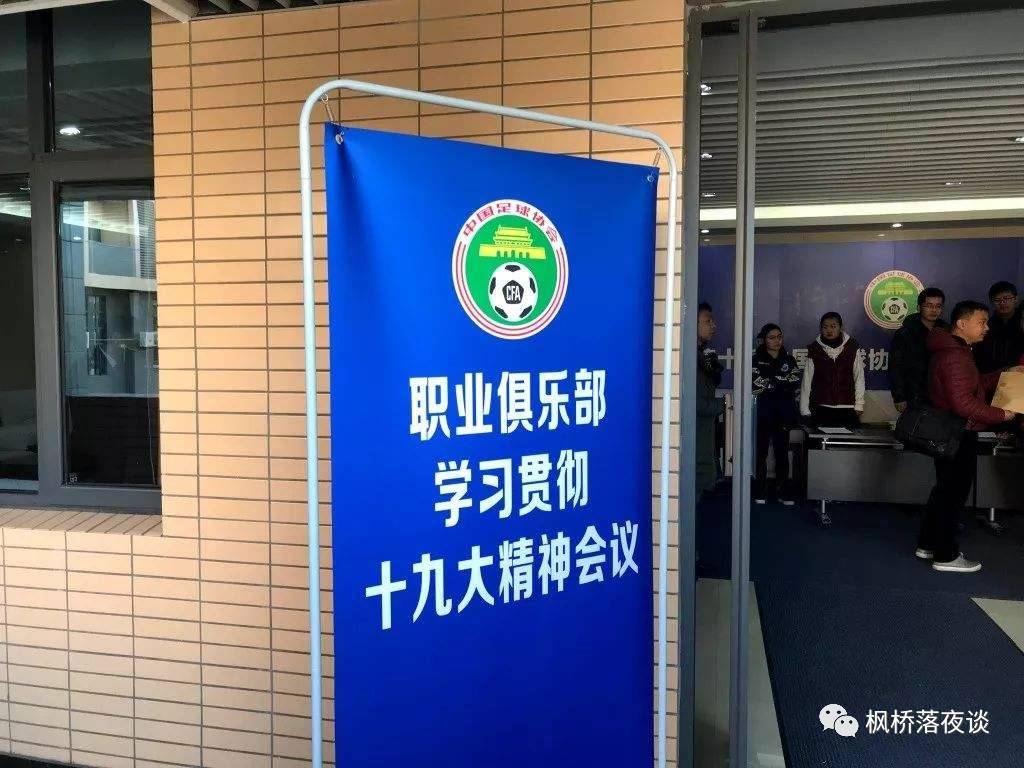 西班牙青训教练点出中国足球差距,真正的原因原来是这样!