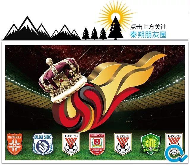 """烧钱、亏损和歉收:莫让中国足球职业联赛再""""虚假繁荣""""下去了"""