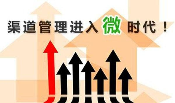 微管家:助力微商道路,满足品牌微商需求