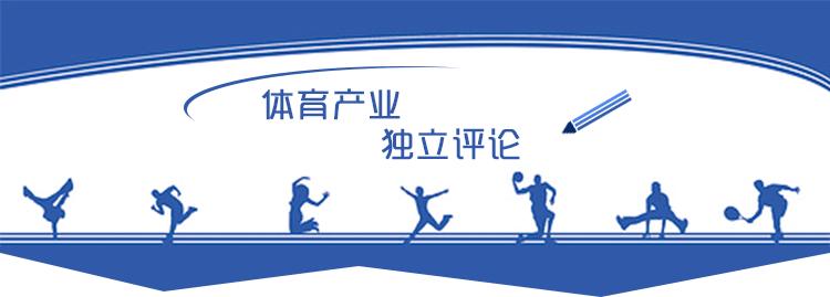 中国足球到底应该向左走还是向右走? | 狼哥专栏