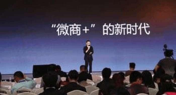 """微商5大招, 有效的""""勾搭""""潜在客户"""