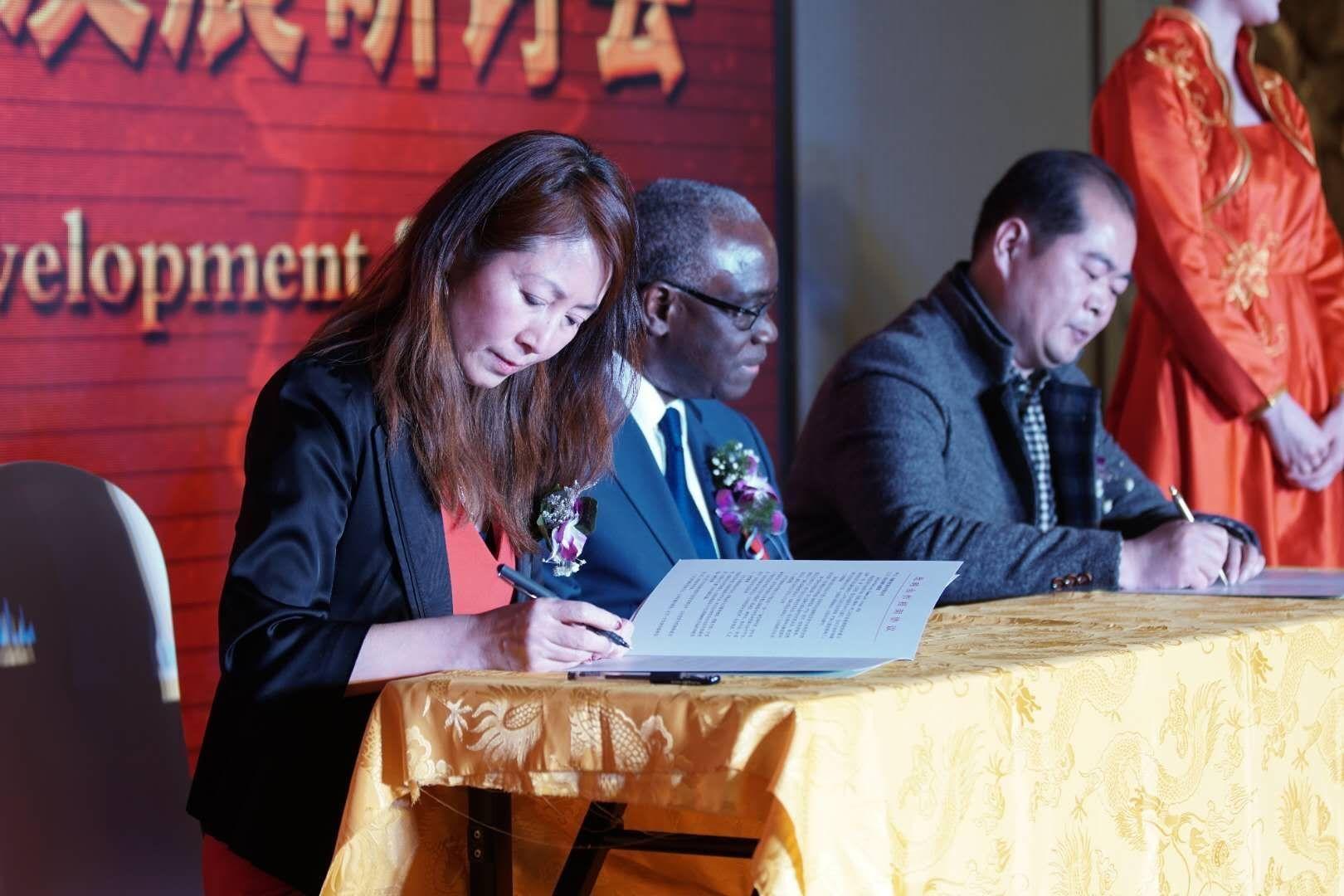 中塞与西非联盟国际合作会议在京召开