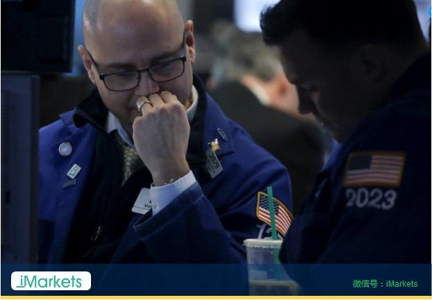 美股期货扩大跌幅 恐慌指数升至两个月最高
