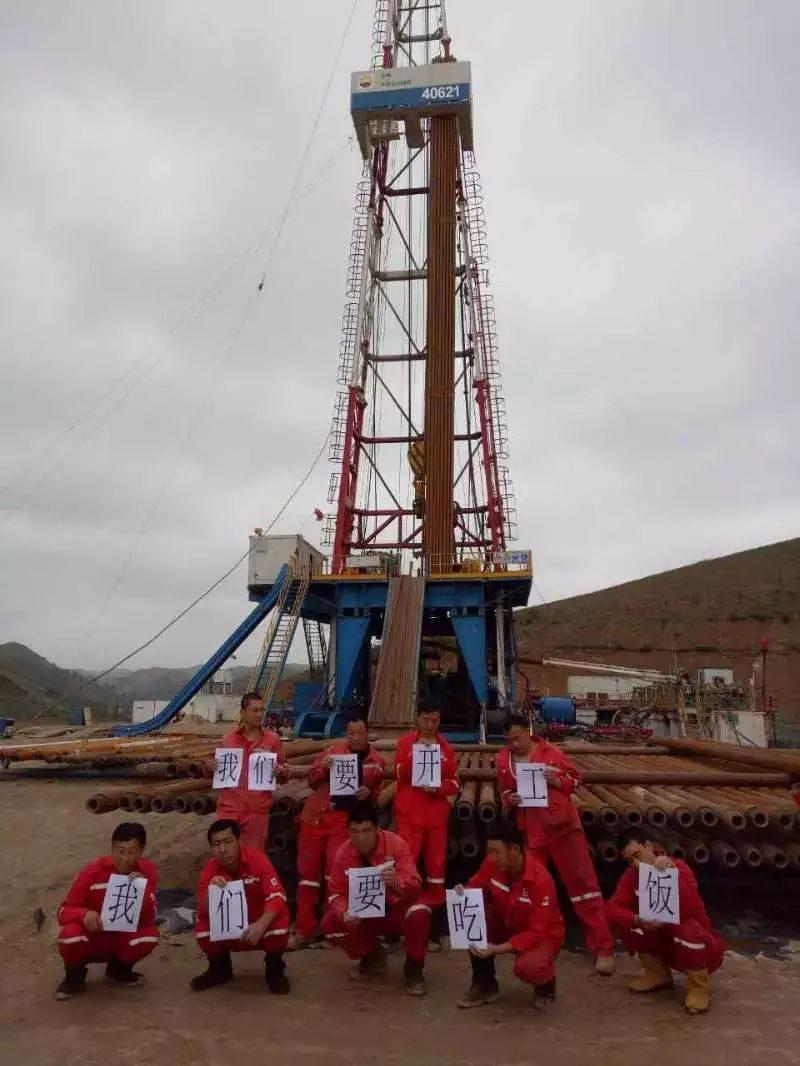 矿权矛盾再起!中石油员工护矿维权被打……
