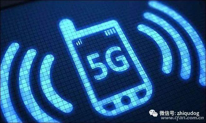 都在说5G 但5G到底是个什么鬼?凭啥如此牛!
