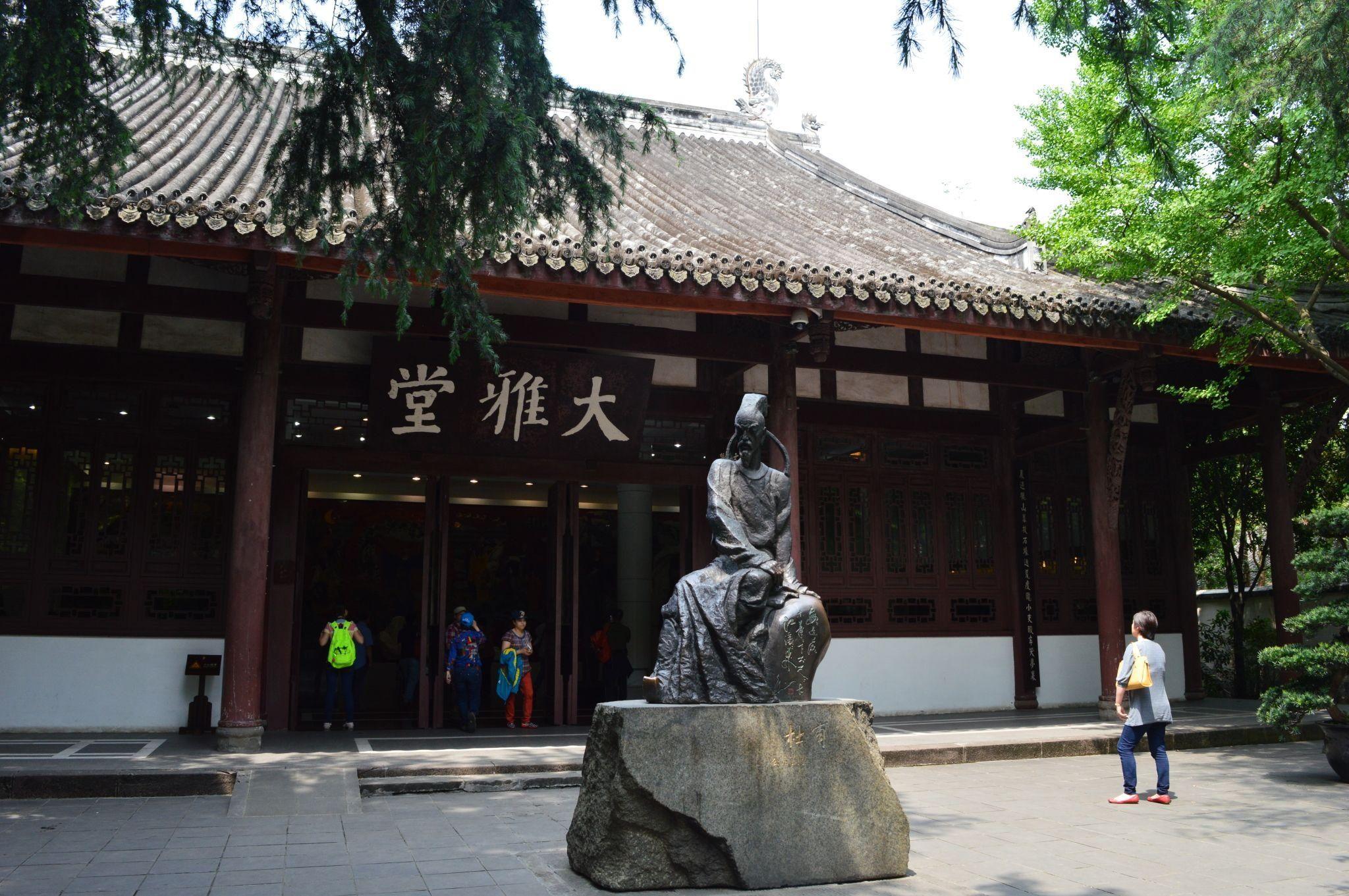 上海宽窄巷子老成都,成都宽窄巷子,宽窄巷子有什么好吃的,老成都巷子面,春熙路到宽窄巷子