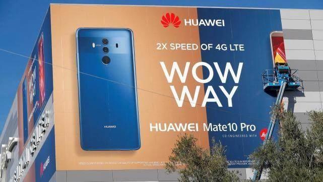 为什么美国禁售华为中国却不把iPhone禁了?真相令人深思