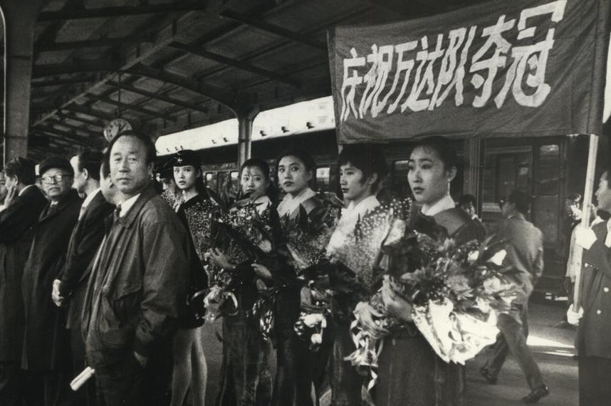 王健林和他的大连万达足球王朝 勾起中国足球人回忆的老照片
