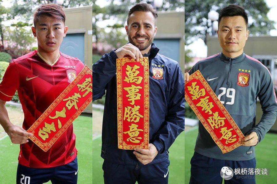 盘点历史,中国足球经历的那些狗年,你对中国足球历史了解多少?