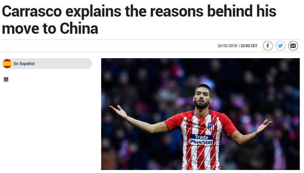 卡拉斯科解释赴中超原因:为中国足球出力 我仍有机会踢世界杯