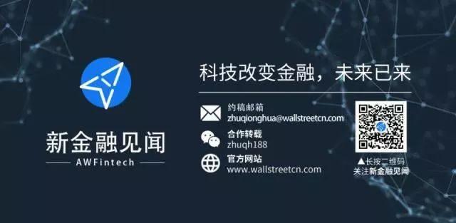 闪电网络技术:带来具有可扩展性的新一代数字货币交易