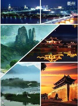 衢州:借力私募绿色双创金融可转债,开创政府产业基金投资