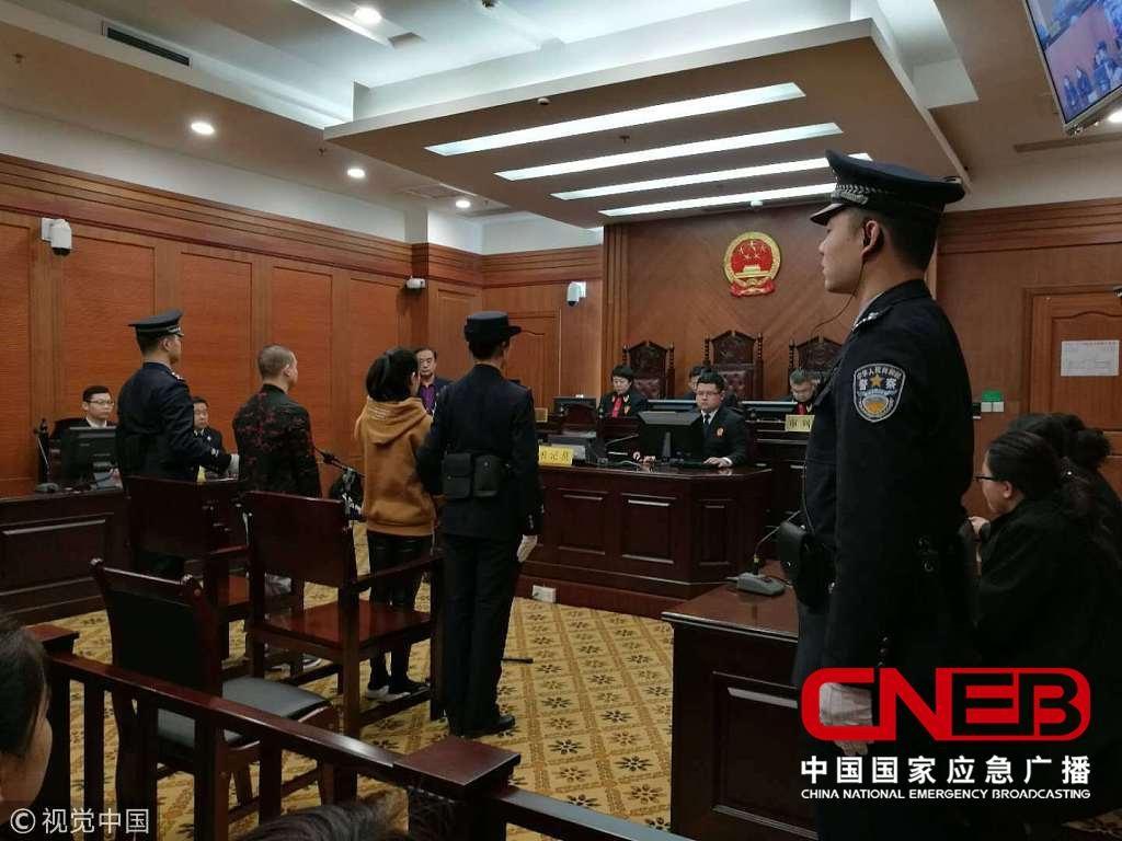 西安:网售假冒胶囊倒卖药品 90后女微商获刑6年