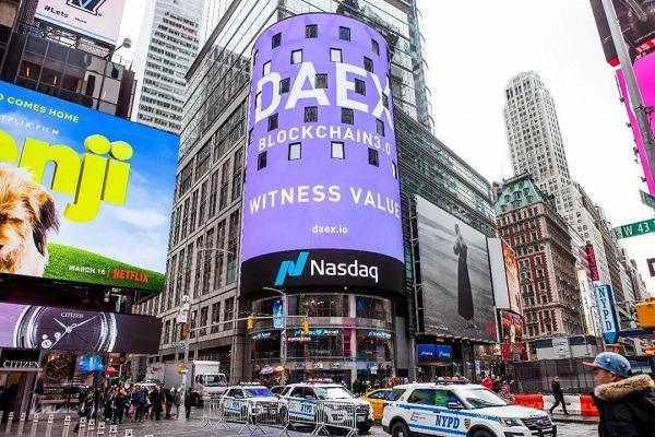 DAEX强势登陆纳斯达克巨屏,引领区块链3.0新时代!