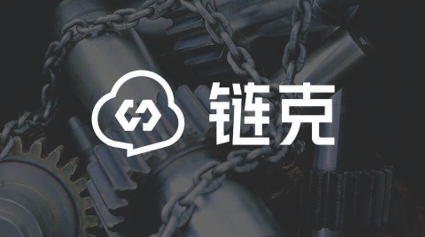 迅雷链克:区块链技术可提升效率与信用程度