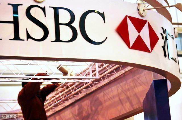 汇丰银行将进行实时交易区块链测试