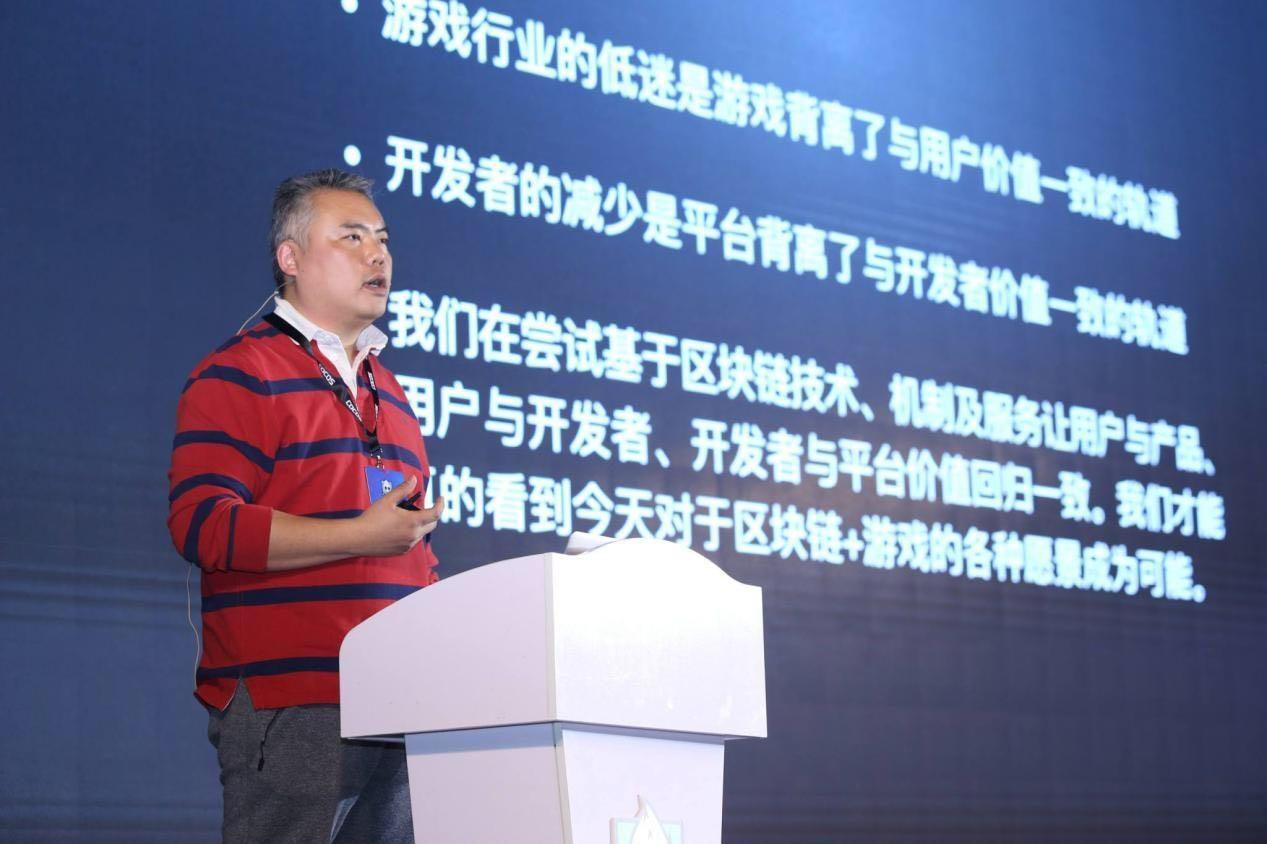 Cocos区块链游戏技术大会召开 发布全球首个区块链游戏开发环境