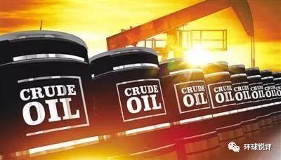 【盤點互動】中國版原油期貨上市首日開門紅,如何解讀中國版原油期貨上市的重大意義?