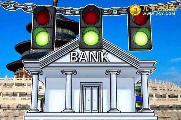 """中国人民银行启动""""区块链登记"""""""