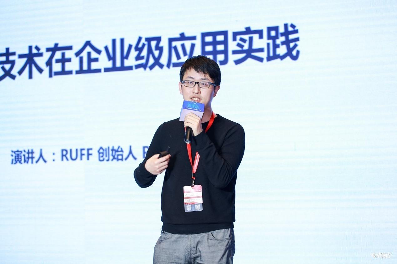 BTA峰会 | RUFF 创始人Roy