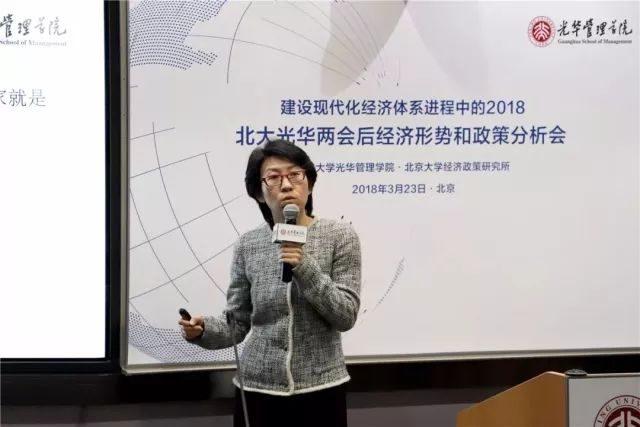 北大光华刘晓蕾:区块链潜力巨大,但应警惕短期炒作行为